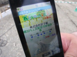 090728KIYOMASA1.jpg